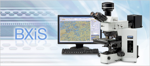 BXiS - Olympus Upright Metallurgical Microscope