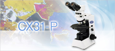 CX31-P - Olympus Polarizing Microscope