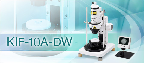 Compact LD Interferometer (Downward Type) KIF-10A-DW