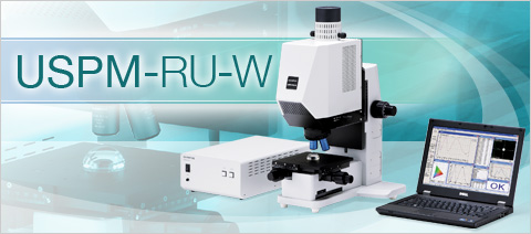 USPM-RU-W Micro Spectrophotometer Curved Surfaces and Minute Areas Measurement