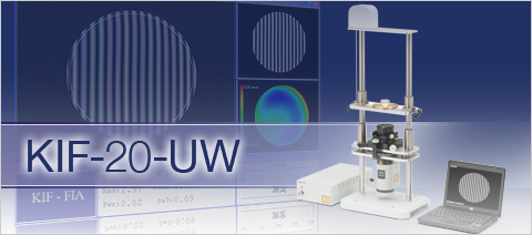 Laser Interferometer (Upward Type) KIF-20-UW