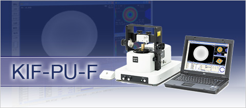 Transparent Wavefront Measuring Interferometer for Flat Surfaces KIF-PU-F