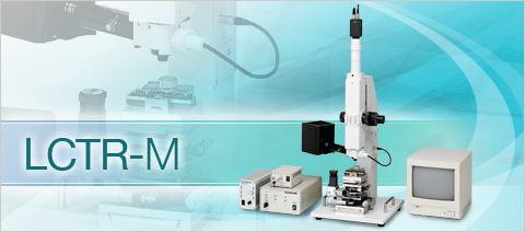 High-accuracy Lens Decenter Measurement Instrument LCTR-M