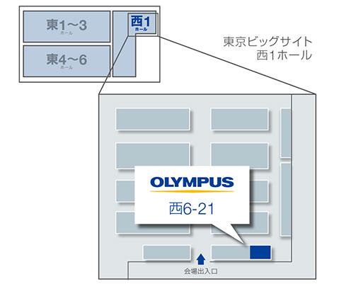 東京ビッグサイト 西1ホール